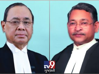 medical-college-scam-serving-hc-judge-booked-by-cbi