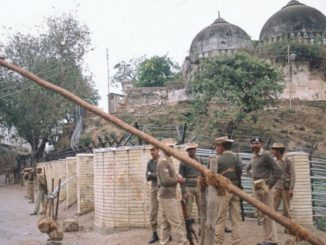 babri ram manidr review petition by hindu mahasabha know the full details