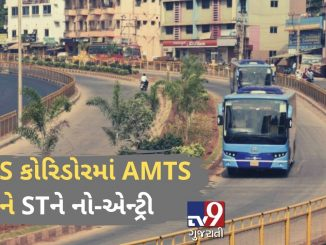 Ahmedabad: Brake on AMTS and ST buses in BRTS lanes