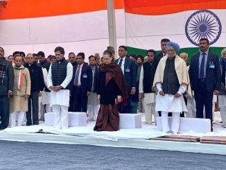 Delhi: Congress leaders at Raj Ghat to protest against CAA and NRC kamalnath Ane ashok gehlot pan rahya hazar