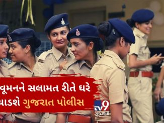Dial cops if stranded at night, we'll drop you home : Ahmedabad police to women