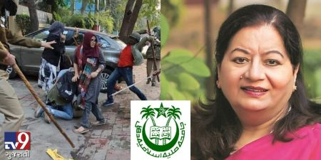 police-action-shakes-jamia-confidence-we-will-get-fir-done-student-avoid-rumors-vc-najma-akhtar