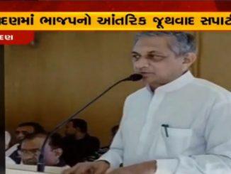 Internal dispute among Jasdan BJP members comes to the fore bharat boghra ne apayu hatu amantran