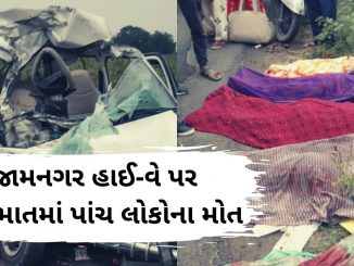 Car-Truck crash leaves 5 dead on Jamnagar highway, 3 critical