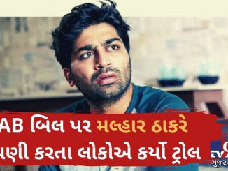 Gujarati Actor Malhar Thakar gets trolled for opposing against Citizenship Amendment Bill social Mediama loko e karyo troll