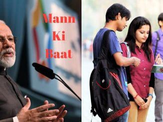 mann-ki-baat-pm-narendra-modi-address-nation-radio-modi-mann-ki-baat