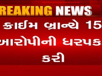 CAA Protest in Ahmedabad: Total 64 persons have been arrested for violent protest in Shah-e-Alam police haju pan kari rahi che tapas