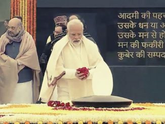 PM Modi at 'Sadaiv Atal' memorial to pay tribute to Vajpayee on his 95th birth anniversary