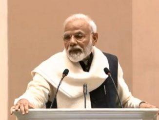 PM Modi launches Atal Bhujal Yojana for better groundwater management vigyan bhavan khate kari jaherat