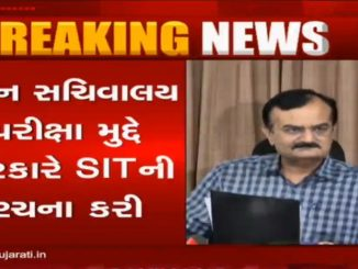 Bin Sachivalaya Exam row : SIT formed to investigate issue : Gujarat HM Pardipsinh Jadeja