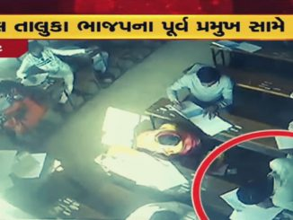 NSUI stage protest at M.B.Arts college,allege Ex-chief of Gondal BJP sent dummy student in exam