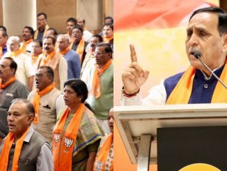 Know why a Gujarat BJP CM is Disappointed with his own party Leaders jano kem cm rupani potana neta j chhe naraj juo video