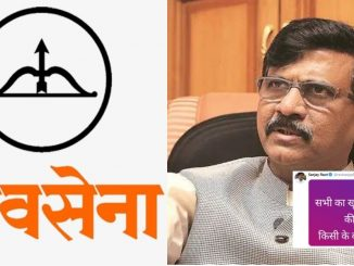 Sanjay Raut tweets cryptic phrase to corner centre amid Sena's unclear stand on CAA| TV9News