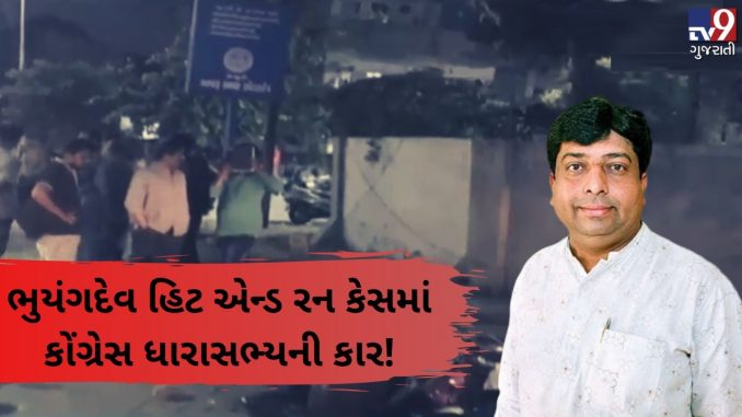 One died after Congress MLA Shailesh Parmar's car hits two-wheeler in Bhuyangdev, Ahmedabad