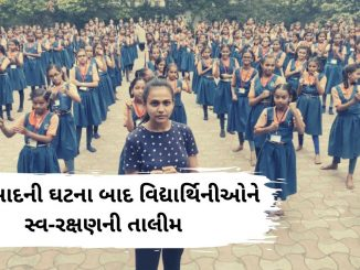 self-defense-training-at-surat-mahanagar-primary-school-after-an-incident-like-hyderabad