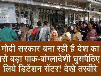 india-biggest-detention-centre-illegal-immigrants-goalpara-assam