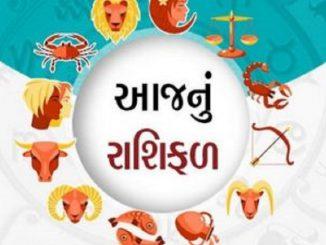 13th january rashifal aaj nu rashifal aa rashi na jatko e parivar na sabhyo sathe khatrag na thay teni savcheti rakhvi