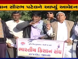 Rajkot: Farmers' association meets energy minister Saurbh Patel, demand electricity during day