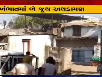 Anand Clash between 2 groups in Khambhat over trivial issue