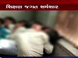 Students caught in objectionable condition in classroom, Panchmahal
