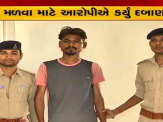 Ahmedabad: Youth booked for molesting girl ahmedabad yuvti ne herangati karnar shaksh same fari thi police station ma nodhayi fariyad agau yuvti par chari vade humlo karyo hato
