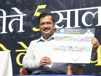 delhi election 2020 aam aadmi party cm arvind kejriwal kejriwal 10 guarantee delhi vidhansabha election AAP e jaher karyu kejriwal nu guarantee card karya aa vachano