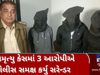 Dalit girl raped, hanged in Modasa : 3 suuender, police search operation on to nab another 1 arrvali yuvati na apmurtyu case ma 3 aaropi e police samaksh karyu surrender 1 aaropi haju pan farar