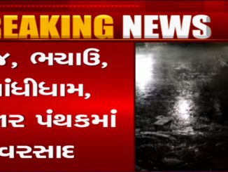 Parts of Kutch receive unseasonal rain ahead of Uttarayan
