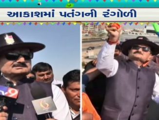 Gujarat HM Pradipsinh Jadeja celebrated Uttarayan HM pradipsinh Jadeja e vastral vistar ma Uttarayan ni ujavani kari patangbajo ne chinese dori no upyog na karva kari apil