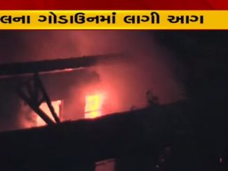 Bhavnagar: Fire breaks out in a footwear godown in Amba Chowk, 4 fire fighters present at the spot bhavnagar ma chappl na godown ma lagi vikrad aag 4 fighter ghatnastade