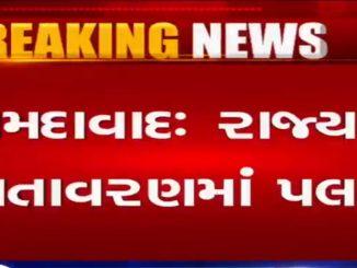 Unseasonal rain predicted in parts of Gujarat