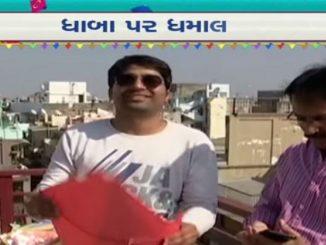 Gujarati actor Malhar celebrates Uttarayan in Ahmedabad gujarati film na janita abhineta malhal thaker ahmedabad ni pod ma uttarayan ni ujavani kari