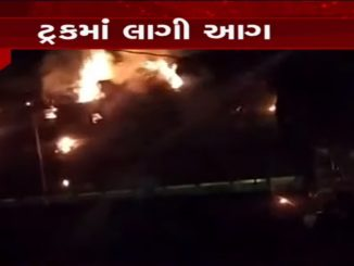 Truck caught fire after colliding electric pole in Rajkot, fire brought under control