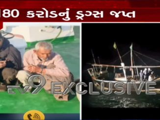 Drugs worth Rs. 180 crore seized from Jakhau port, 5 Pakistani fishermen along with boat held, kutch