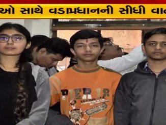 Ahmedabad: Students excited for 'Pariksha Pe Charcha' Pariksha Pe Charcha program ma PM modi students sathe sidho savand karse