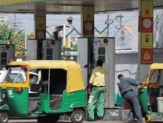 CNG, PNG price may go down by 10% from April 1 1st april thi CNG-PNG na bhav ma ghatado thavani sambhavna