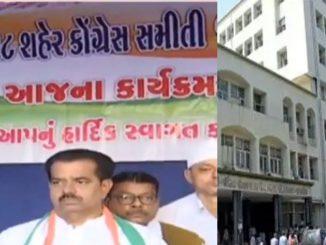 Rajkot congress to sit on dharna against infants' death in Civil hospital rajkot ek mahina ma 111 balako na mot congress civil hospital ma karse dharna