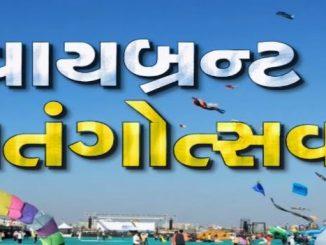 Ahmedabad 31st International Kite Festival begins today ahmedabad 31st international patang mahotsav no cm rupani ane rajyapale karavyo prarambh desh videsh na patangbajo bhag leshe