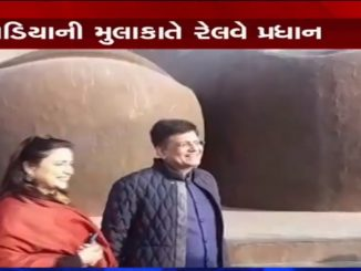 Railway Minister Piyush Goyal visits Statue of Unity