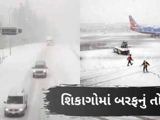 Thousands of flights cancelled due to snow storm in Chicago america chicago baraf na tofan ane himvarsha ni japet ma 1 hajar thi vadhu flight cancel