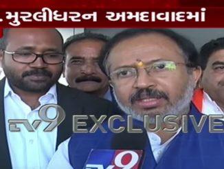 BJP Minister V.Murlidharan in Ahmedabad, to take part in Jan Sampark Abhiyan on CAA bjp na rajyakaksha na videshpradhan v murlidharan ahmedabad ma caa sandrabhe karse prachar