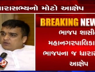 Surat: BJP MLA Harsh Sanghavi alleges SMC for corruption in dustbin purchase