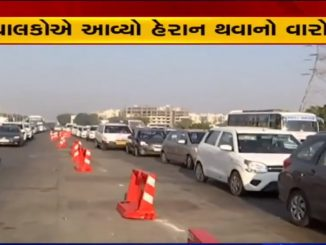 Queue at toll plaza on Ahmedabad-Vadodara express highway despite of Fastag