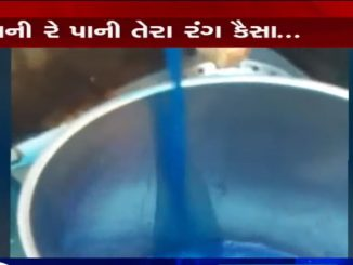 Mehsana: TB Road residents get blue colored drinking water