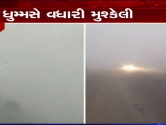 Foggy weather lead to low visibility in Tapi and Mehsana, early morning today