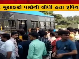 Surat: Passengers create ruckus after city bus conductor refuses to give ticket after taking money
