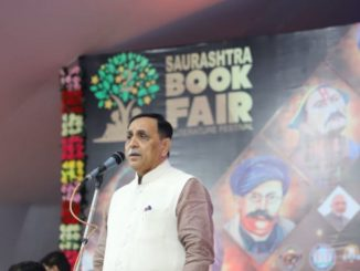 Rajkot: CM Rupani addresses gathering after launch of various development projects worth Rs. 565 Cr Rajkot ma CM Rupani na haste 565.76 crore na vividh project na lokarpan-khatmuhurat