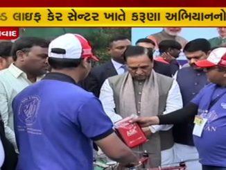 Gujarat CM launches Karuna Abhiyan drive to save birds from manja injuries CM rupani na haste karuna abhiyan 2020 no prarambh patang ni dori thi ghavayela pakshio ne malse sarvar