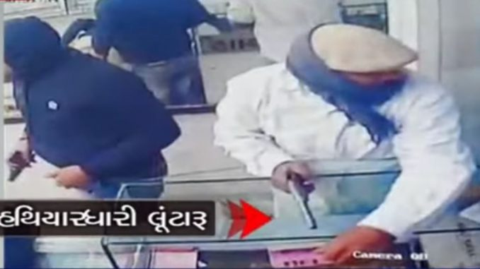 Ahmedabad : CCTV footage of Odhav jewelry shop loot, recovered