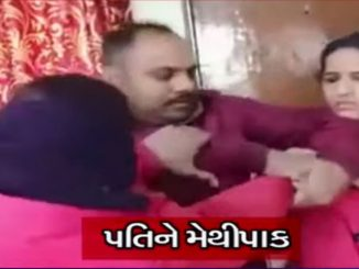 Wife thrashes Police husband, lover after catching them red-handed